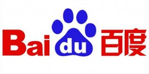 Baidu Toolbar